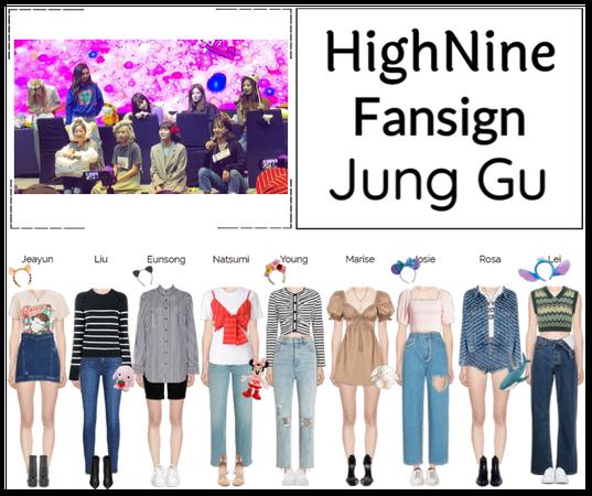 HighNine (하이 나인) Fansign [Jung Gu]