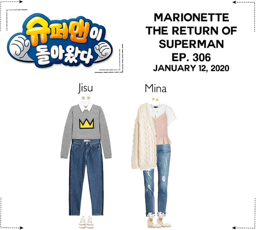 MARIONETTE (마리오네트) The Return of Superman