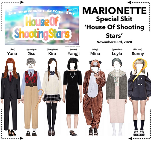 MARIONETTE (마리오네트) 'House Of Shooting Stars' Special Skit   ❝𝐖 𝐈 𝐒 𝐇❞ - FESTA 2020