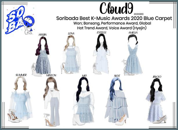 Cloud9 (구름아홉)   SOBA Awards Blue Carpet   20200813