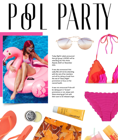 pool party perfection