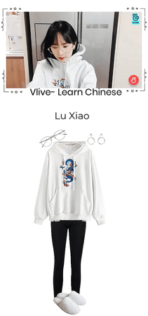 Learn Chinese with Lu Xiao- Vlive