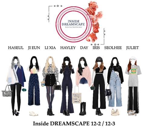 DREAMSCAPE [드림스게이프] Inside DREAMSCAPE 12