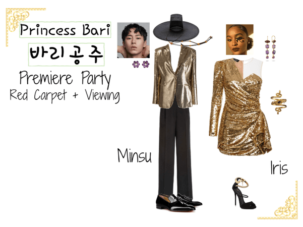 Princess Bari | Premiere Party