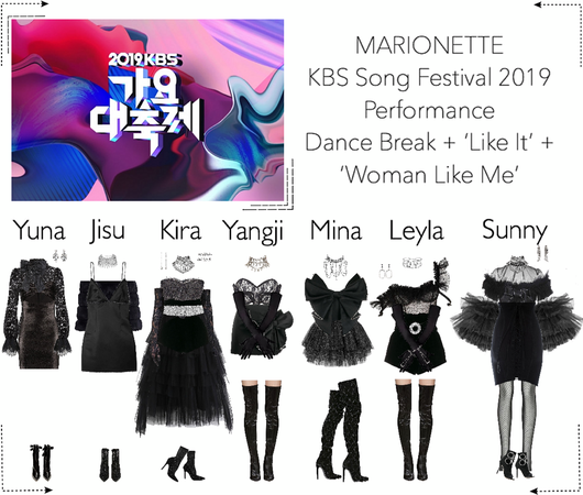 MARIONETTE (마리오네트) KBS Song Festival 2019 | Performance