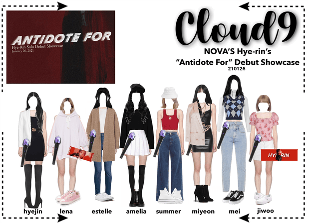 Cloud9 (구름아홉) | Antidote For Debut Showcase