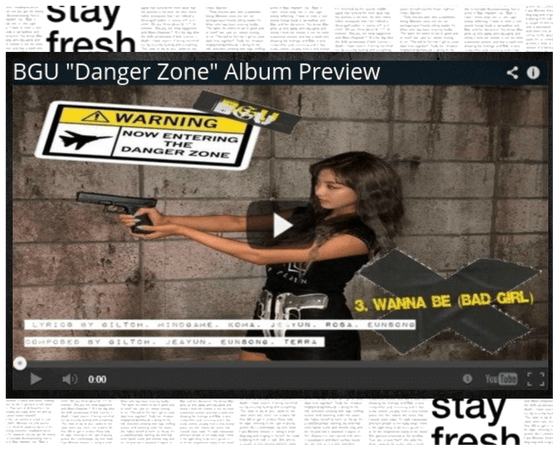 "BGU ""Danger Zone"" Album Preview"