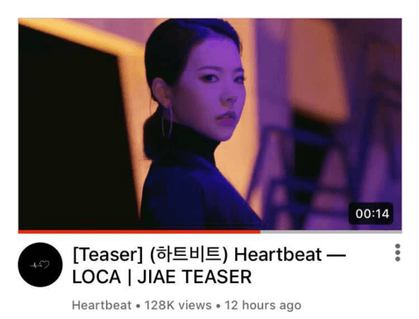 [HEARTBEAT] 'LOCA' M/V TEASER | JIAE