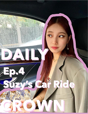 Daily Crown ep.4 Suzy's car ride