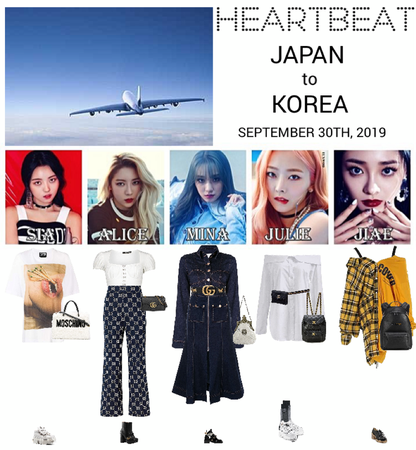 [HEARTBEAT] AIRPORT | JAPAN TO KOREA