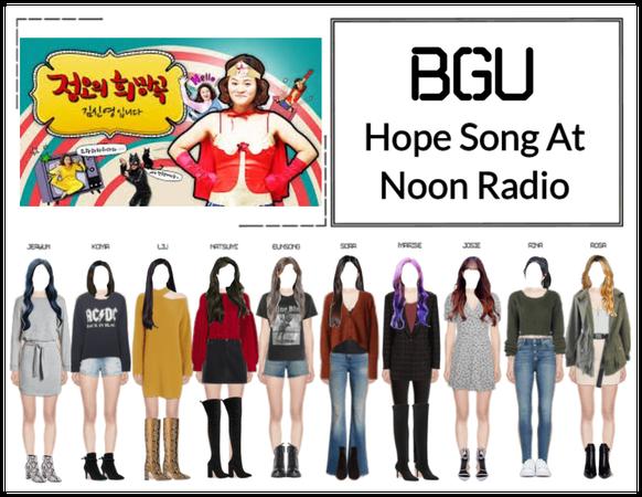 BGU Hope Song At Noon Radio