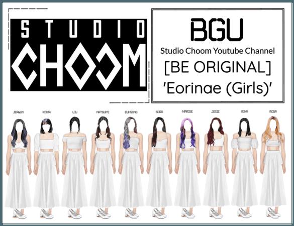 BGU Studio Choom Youtube Channel