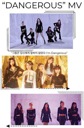 """DANGEROUS"" MV | XOC fake girl group"