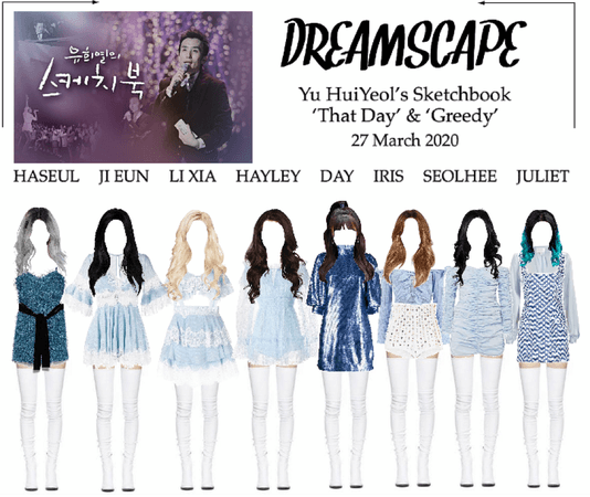 DREAMSCAPE [드림스게이프] Yu HuiYeol's Sketchbook 200327