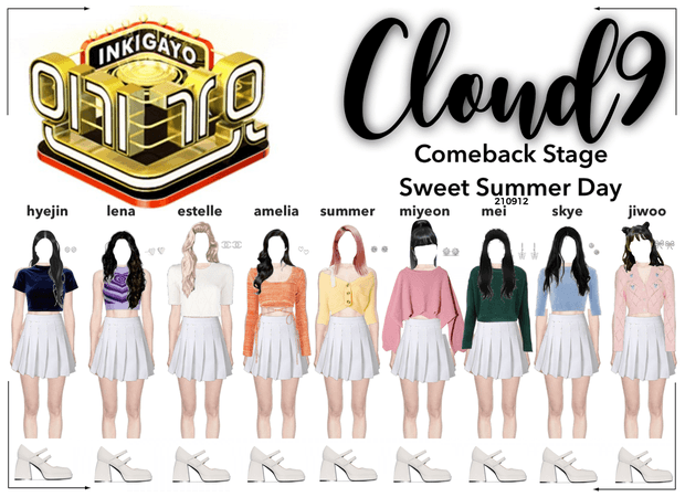 Cloud9 (구름아홉) | [INKIGAYO] Comeback Stage
