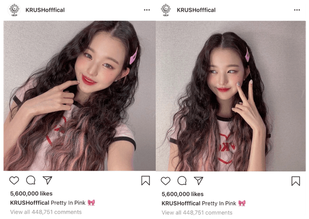 KRUSH Soojin Instagram Post