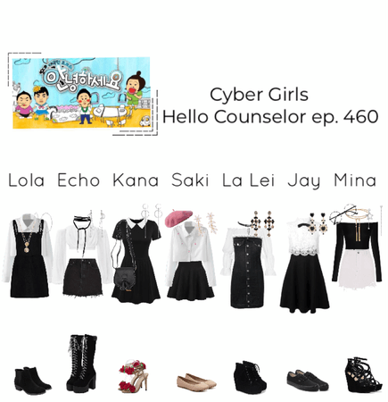 Hello Counselor- Cyber Girls