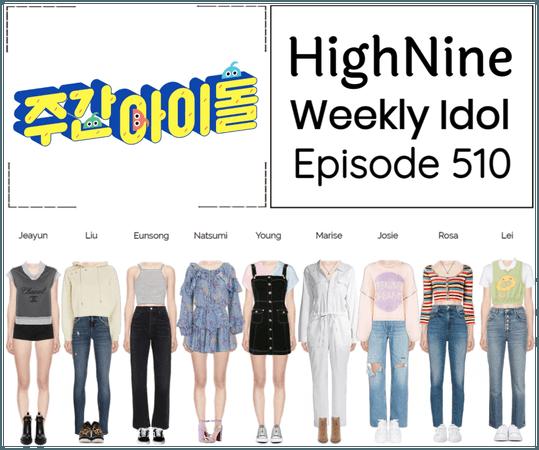 HighNine (하이 나인) Weekly Idol