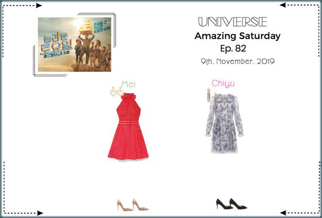 UNIVERSE Amazing Saturday Ep. 82