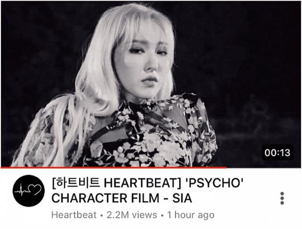 [HEARTBEAT] SIA 'PSYCHO' CHARACTER FILM