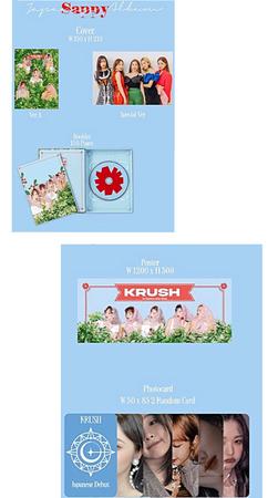 KRUSH Sappy Japanese Debut Album Details