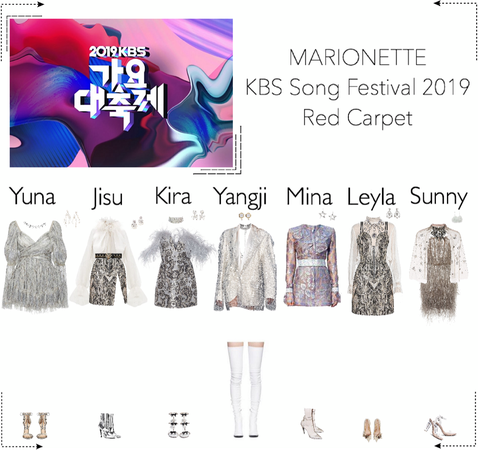 MARIONETTE (마리오네트) KBS Song Festival 2019 | Red Carpet