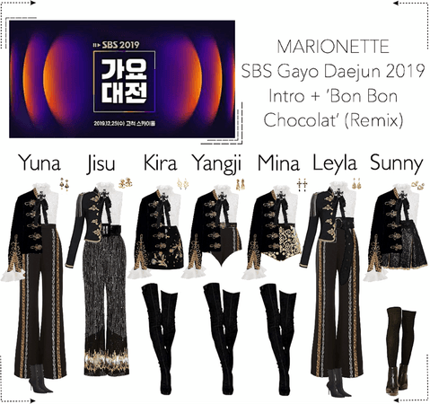 MARIONETTE (마리오네트) SBS Gayo Daejun 2019 | Performance