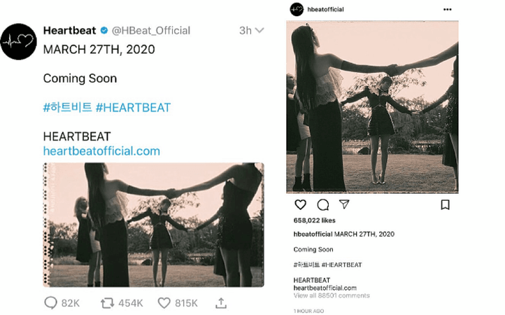 [HEARTBEAT] 2020 COMEBACK ANNOUNCEMENT