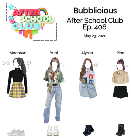 Bubblicious (신기한) After School Club | Ep. 406