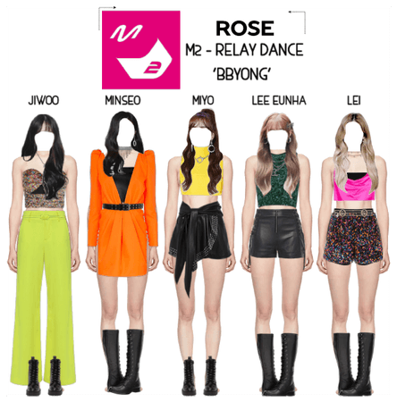 {RoSE} 'BBYONG' Dance Relay