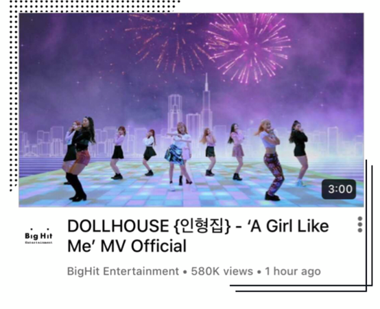 {DOLLHOUSE} 'A Girl Like Me' MV Official