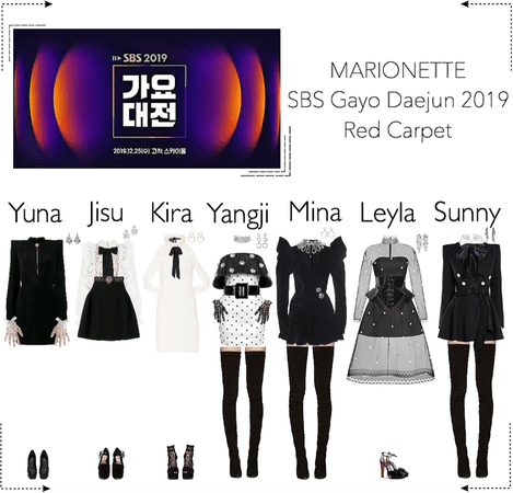 MARIONETTE (마리오네트) SBS Gayo Daejun 2019 | Red Carpet