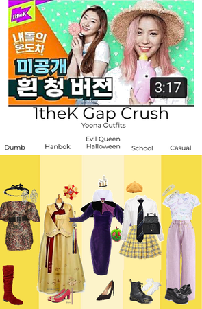 1theK gap crush Yoona outfits