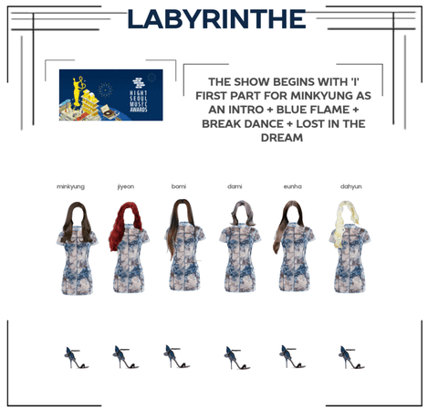 LABYRINTHE SEOUL MUSIC AWARDS