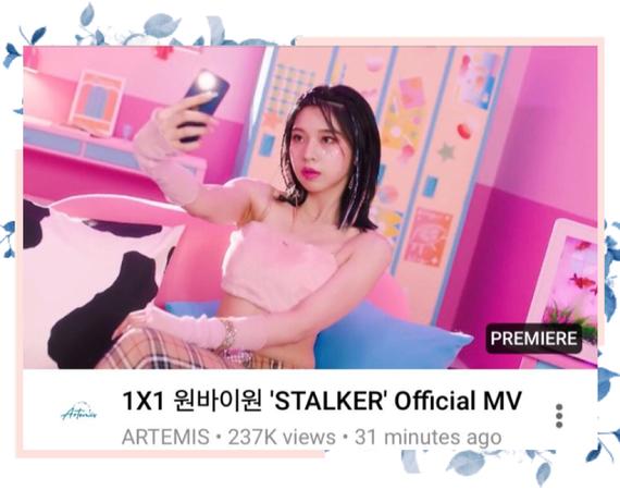 1X1 원바이원 'STALKER' Official MV