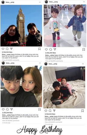 Sun & Moon (Beau) Instagram Update for Lucas's birthday