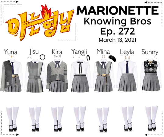 마리오네트 (MARIONETTE) - Knowing Bros
