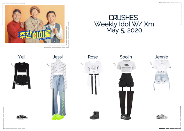 Crushes (호감) Weekly Idol