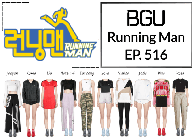 BGU Running Man EP. 516