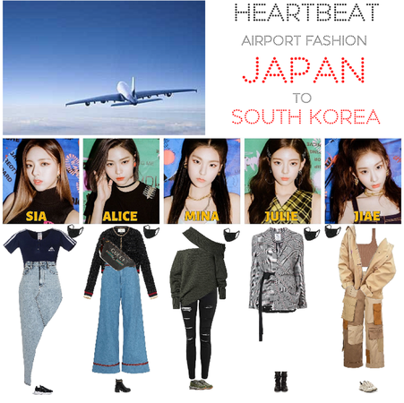 [HEARTBEAT] AIRPORT | JAPAN TO SOUTH KOREA
