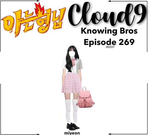 Cloud9 (구름아홉) | Knowing Bros Ep. 269 | 210227
