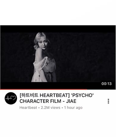 [HEARTBEAT] JIAE 'PSYCHO' CHARACTER FILM