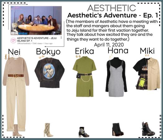 AESTHETIC (미적) [AESTHETIC'S ADVENTURE] Ep. 1