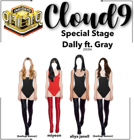 Cloud9 (구름아홉) | Inkigayo Special Stage; Dally ft. Gray | 210314
