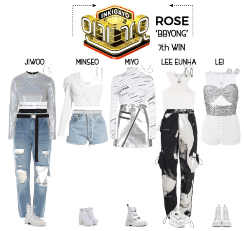{RoSE} 'BBYONG' 7th Win
