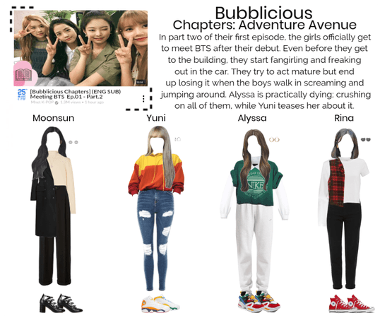 Bubblicious (신기한) Chapters - Adventure AVN. Ep.1