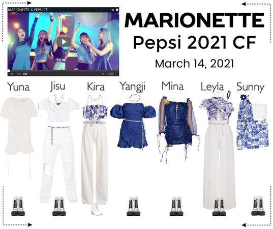 마리오네트 (MARIONETTE) - Pepsi CF
