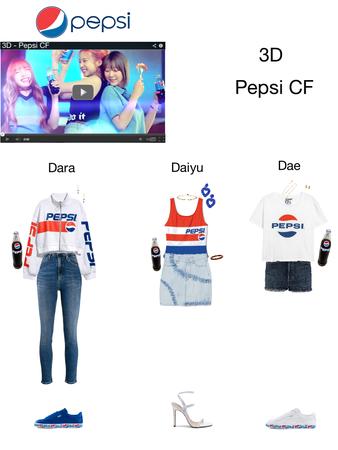 {3D} Pepsi CF