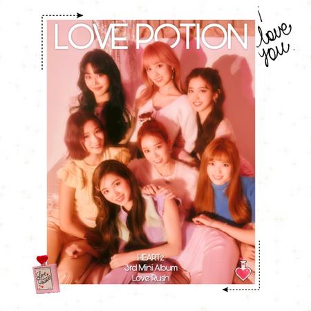 {HEARTz} 'Love Potion' Group Teaser Photo (Sparkle Ver)