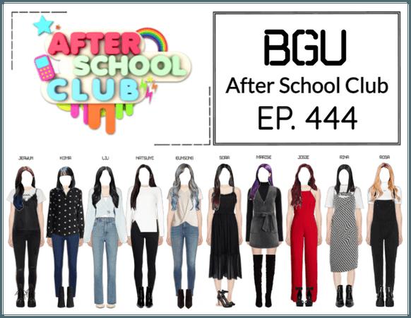 BGU After School Club